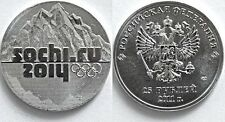 "25 RUBLES Sochi 2014 (2011-""Mountain view"") UNC Collectible RUSSIAN COIN Olympic"