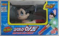 SONOKONG Atom Astro boy Pull Back Figure NEW