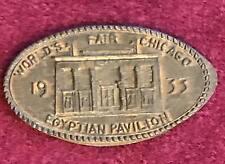 1933 • 1934 EGYPTIAN PAVILION Elongated Penny WORLD's FAIR CHICAGO Cairo Egypt
