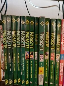 Vintage/Collectible Anime/Manga: Parasyte Manga Lot Volumes 1-12 (First Edition)