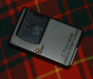 Nikon MH64 Battery charger