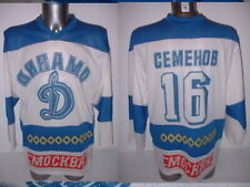 Dynamo Moscow Russia Adult Large Ice Hockey Shirt Jersey Nhl Top Vintage Mockba