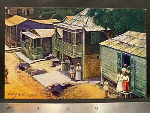 Puerto Rico ca1940-70s Vintage Postcard, Tarjeta Postal, used & unused