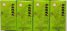 4x Jia Wei Xiao Yao Wan, for stress & depression relief