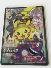 Pokemon Card Pikachu Promo XY4 Phantom Gate Battle Festa 2014 Limited XY-P