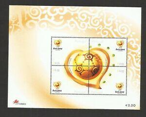 Portugal 2003 - European Football Cup Euro 2004 S/S MNH