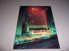1970s HOTEL NATIONAL TAICHUNG TAIWAN VTG POSTCARD