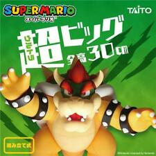 NIB Toreba Nintendo Super Mario Bowser Figure 30 cm