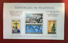 Philippines C92a MNH souvenir sheet - 400 years of Christianity / Ships