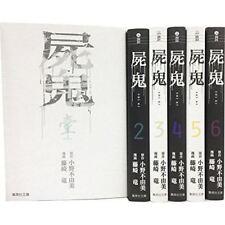 Manga Shiki Pocket edition VOL.1-6 Comics Complete Set Japan Comic F/S