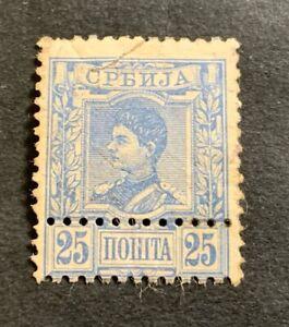 Misperforation Serbia 🇷🇸 1890 - Michel No. 32