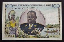 Banque Centrale des EAE et du Cameroun - 100 Francs - 1961 - D : Gabon