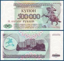 TRANSNISTRIEN / TRANSNISTRIA 500.000 Ruble 1997 UNC P.33