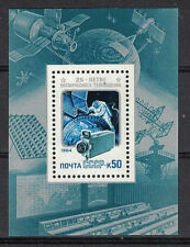 RUSSIA,USSR:1984 SC#5299 S/S MNH Television from Space, 25th Anniversary.