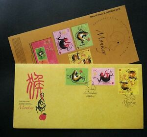 Singapore Year Of The Monkey 2016 Chinese New Year Lunar Zodiac (stamp FDC)