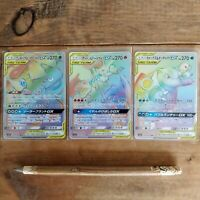 Pokemon card Charizard & Blastoise & Venusaur GX HR 3set Remix Bout SM11a