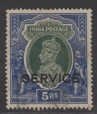 INDIA SGO137 1938 5r GREEN & BLUE USED