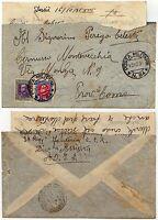 1505 - Colonie, Eritrea - Annullo posta militare 84 su busta con lettera, 1936