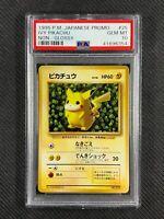 Pokemon PSA 10 Gem Mint Ivy Pikachu Asobikata Non-Glossy Japanese Promo #025