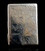 Antique Victorian silver card case, aesthetic engraved, birds, stork