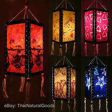 Paper asianoriental lampshades lightshades ebay asian oriental hanging lampshadelamp homegarden lighting night lights decor mozeypictures Choice Image
