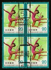 Japan 1976 Sc#1265 - 20y Gymnasts & Stadium Block of 4 Used Xf-Sup