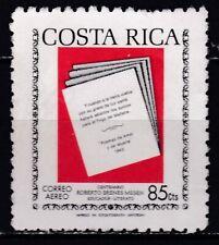 COSTA RICA  CORREO AEREO  JAAR 1974 NR. Y&T 586 ° (L11)