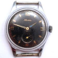 Collectible Soviet KAMA POBEDA WindUp watch 1ChZ 2Q-1953 VGC *US SELLER* #607
