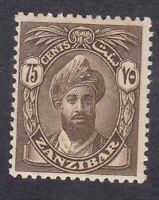 Zanzibar 1927 - 75c Sepia - SG309 - Mint Hinged (E32A)