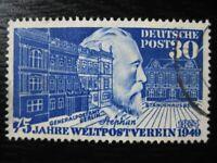 """GERMANY Mi. #116I used stamp w/ """"line next to 0"""" plate flaw! CV $145.00"""