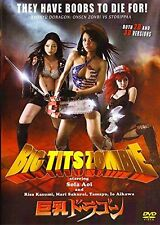 Big Boobs Zombie -Hong Kong Rare Kung Fu Martial Arts Action movie New