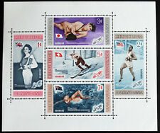 Dominican Republic – 1958 Olympics Winners & Flags – TWO MS – Perf. (MNH) (R3)