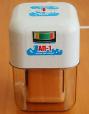ALKALIZER ALKALINE WATER IONIZER AP-1 WITH  INDICATOR