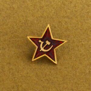 Soviet Union Russia Red Star Hammer Sickle Communist WW2 Pin Badge