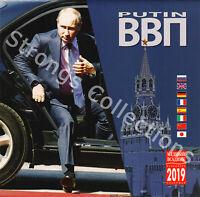 2019 Wladimir Putin Kalender - Neue Wandkalender, Original. Perfektes Geschenk!