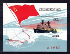 RUSSIE - RUSSIA Yvert Bloc n° 120 neuf sans charnière MNH