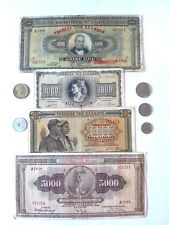 GREECE 1926 - 1942 ANTIQUE BANKNOTE PAPER MONEY & COIN 1962 - 1992 set of 9