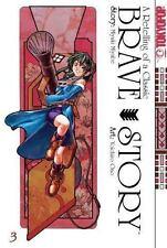 Brave Story Volume 3 (v. 3)
