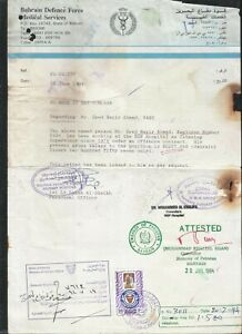 Bahrain Defence Force Document Paper on Used Revenue Stamps