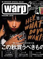Warp Magazine Japan Men's Street Fashion #200 2013 Shoes Sneakers GIFT