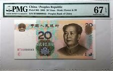 """PMG67, 2005 China """"Lucky Number Series S/N:BT00000043"""", 20 Yuan Banknote"""