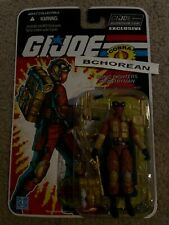 Gijoe G.i.joe Collectors Sonic Fighters Cobra Viper Exclusive FSS Final 12