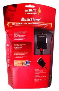 Monster Cable MusicShare Headphone Splitter Adapter