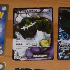 POKEMON RARE FULL ART EX JAPANESE CARD CARTE 073/069 TORNADUS MADE IN JAPAN **