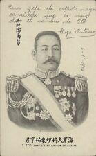 JAPAN RUSSIAN JAPANESE WAR Y. ITO CHEF D'ETAT MAJEUR DE MARINE (GWANKODO TOKIO)