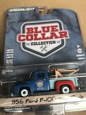 Greenlight Blue Collar  1956 Ford F-100 Tow Truck    Gulf Oil