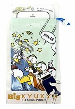 Disney Donald Duck KYUKYU Cleaning Pouch / Cell Phone Pouch / Drawstring Bag