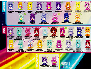 OOSHIES Common , Rare & Limited Edition Care Bears Series 1 Collection