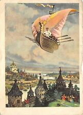 B29364 Flying Ship bateaux painting