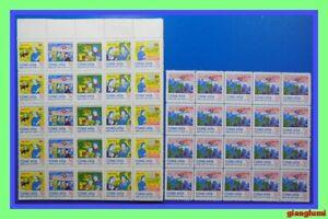 Vietnam NLF C46-51 Set 6 Sheet 20 MNH NGAI
